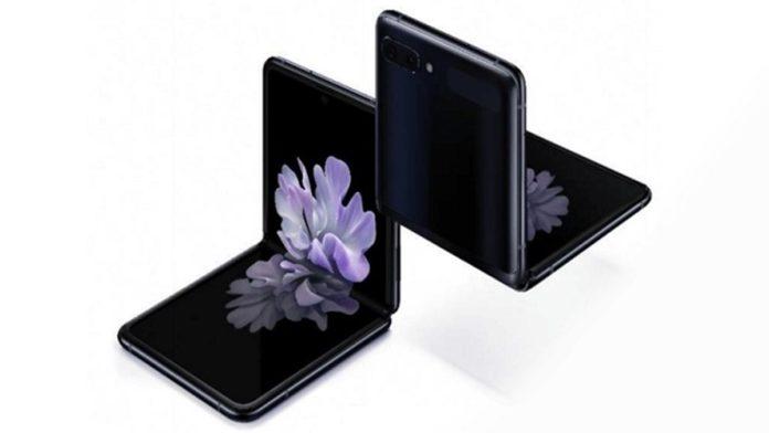 HP Samsung Galaxy Z Flip 2