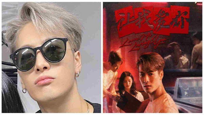 Jackson Wang Rilis Single Lagu, Leaving Me Loving You Terbaru Hari Ini